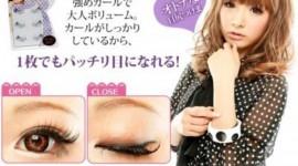 maquiller yeux japonais