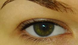 maquillage pour yeux enfoncés