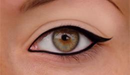make up yeux de biche