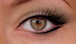 maquillage pour yeux en amande noisette